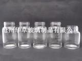 高硼硅玻璃瓶 高硼硅奶瓶厂家哪家好首选北京华卓制品