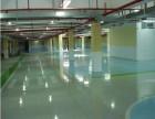 上海水泥自流平施工 上海水泥自流平厂家 20年专业施工经验