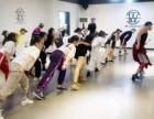 未央摩登舞训练免费体验
