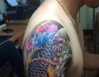 封浜纹身店,封浜洗纹身,上海远航纹身,嘉定纹身店