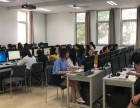 朝阳区望京 北苑 三元桥Office电脑培训班,选成功时代