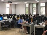 朝阳区亚运村办公软件培训班 望京办公软件培训 大屯电脑培训班