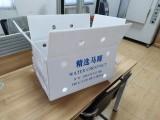 珠海钙塑箱绿色环保包装有限公司