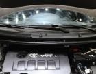 丰田雅力士2009款 雅力士 1.6E 手动 舒适版 国庆特价