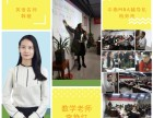 郑州中鼎MBA教育优势