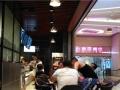 木棉湾地铁站佳兆业购物中心内79平米轻餐饮店转让