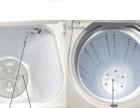 9成新TCL洗衣机