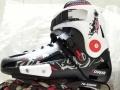 COUGAR 美洲狮 溜冰鞋 MZS307平花鞋