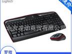 原装正品Logitech/罗技 MK330多媒体无线键鼠套装 无线鼠标键盘