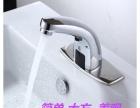水电暖安装维修,呼市区24上门服务