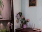 短租公寓柠檬