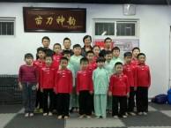 天津武跃天下少儿武术 散打培训由全国冠军教练任教