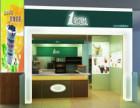 蚌埠1点点奶茶加盟费用 加盟电话 加盟优势 欢迎咨询