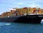 成都有货海运出口,是从广州还是上海出更合适