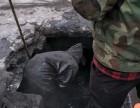 涉县市政管道清淤公司,大型车辆清理污水池,抽粪抽泥浆