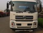 黄冈罗田专业定做东风3吨至25吨洒水车绿化环保洒水车厂家直销