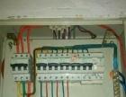 建华专业电工维修