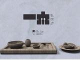 哈尔滨 VI设计-画册-logo设计-网站搭建-美工