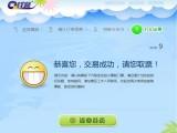 手机app界面设计的领航者--北京蓝蓝设计公司
