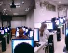 网页设计与制作 免费提供练机 思威计算机培训