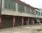 (选址e家)武汉江夏金口公路边私房门面和厂房出租 带三相电