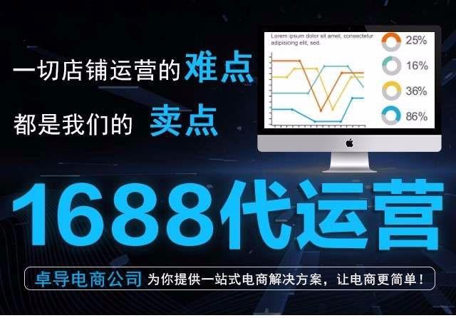 淘宝/天猫/阿里巴巴/亚马逊/微信平台