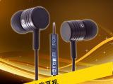 【正品】黑歌万能手机线控耳机小米金属入耳活塞耳机 全兼容款
