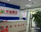深圳西乡固戍电脑培训办公软件培训淘宝美工电商运营培训