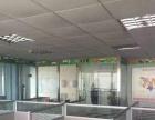 【小祖贝贝】财富广场155平 市中心精装带办公家具