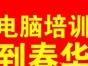 台州淘宝电商哪里好