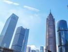广州可行性研究报告值得信赖的公司