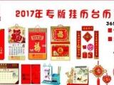 茶具礼品 年会礼品 福利礼品 广告礼品