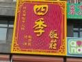 博越广告装饰工程公司