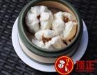 上海广东叉烧包技术免加盟培训