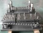 全自动冲压模具WL-03
