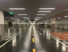 南山科技园,洗车位出租,科技园地标建筑,地下车位