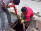 温州市马鞍池专业马桶疏通 龟湖路下水道疏通