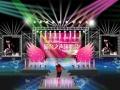 专业庆典策划、舞台布置、庆典用品礼仪庆典、音响