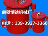 鹤壁博达负压自动放水器-抽放管路放水器快销淮北