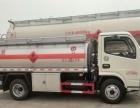 转让 油罐车东风东风5吨加油车厂家直销现车销售