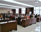 师德师风建设 幼儿园教职工综合业务能力培训