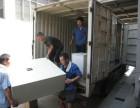宁波海曙专业搬家搬厂 人工装卸干活卸车 搬钢琴电话