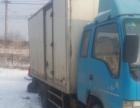 排半厢式加厚保温货车大柴498窝轮增压