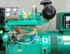 10-1000kw柴油发电机组厂家直销柴油发电机铜芯全国联保
