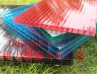 佛山阳光板厂家-PC采光瓦批发-耐力板雨棚厂家