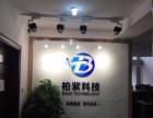 郑州网站建设报价