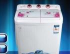 新天洋洗衣机专卖以旧换新 保修三年