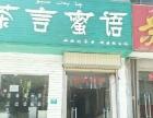 解放中路天福大酒店对面六 商业街卖场 100平米