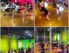 广安成人钢管舞 广安健身减肥塑型美体