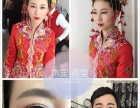 【木里 全市跟妆】专业新娘跟妆 广告杂志化妆 舞台妆